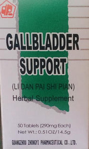 Gallbladder Support - Max Nature