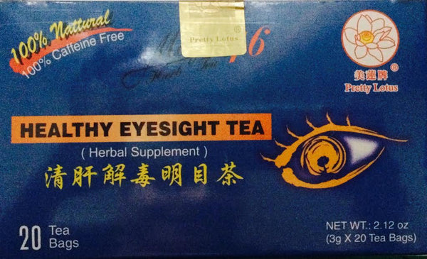 Healthy Eyesight Tea - Max Nature