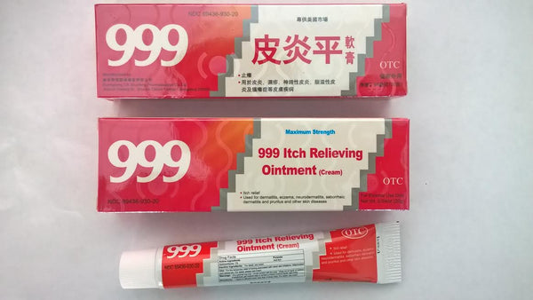 Itch Relief Ointment cream (999 Pi Yan Ping Cream) - Max Nature