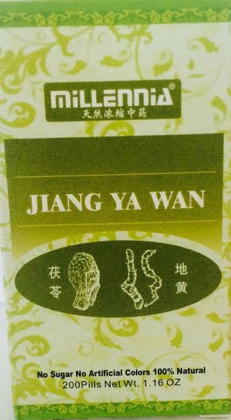 Jiang Ya Wan - Pills for High Blood Pressure - Max Nature