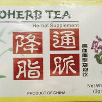 Lipoherb Tea - Max Nature