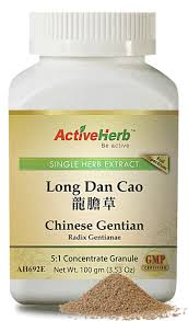 Long Dan Cao - Chinese Gentian 龙胆草 - Max Nature