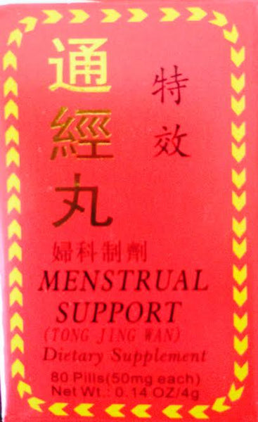 Menstrual Support - Max Nature