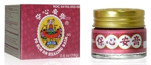 Po Sum On Healing Balm - Large - Max Nature