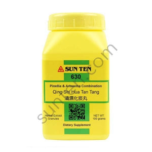 Qing Shi Hua Tan Tang - Pinellia & Arisaema Combination Granules - 清濕化痰丸 - Max Nature