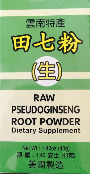 Raw Pseudoginseng Root Powder - Max Nature