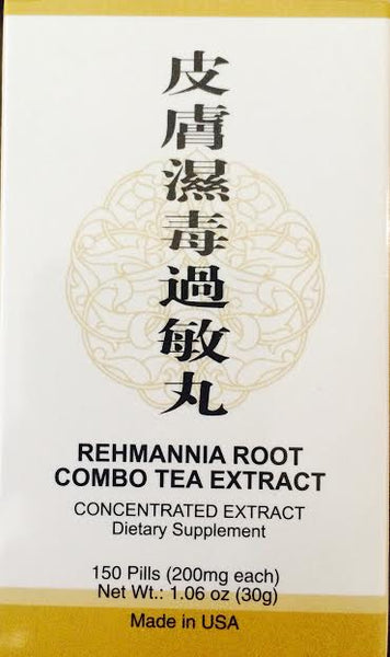 Rehmannia Root Combo Tea Extract - Max Nature