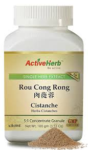 Rou Cong Rong - Cistanche 肉苁蓉 - Max Nature