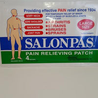 Salonpas Pain Relieving Patch (Large) - Max Nature