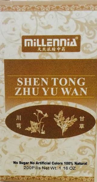 Shen Tong Zhu Yu Wan - Pills for Pain and Stagnation 身痛逐瘀丸 - Max Nature