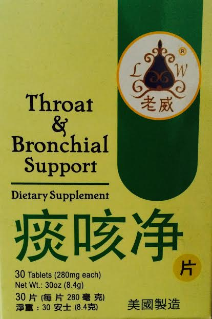 Throat & Bronchial Support - Max Nature