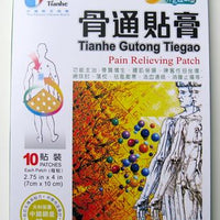Gutong Tiegao Pain Relieving Patch - Max Nature
