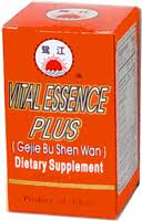 Vital Essence Plus (Gejie Bu Shen Wan) - Max Nature
