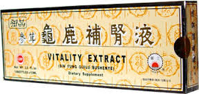 Vitality Extract - Max Nature