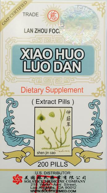 Xiao Huo Luo Dan 小活络丹 - Max Nature