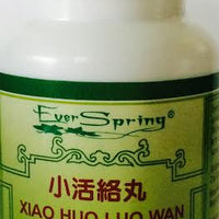 Xiao Huo Luo Wan 小活络丸 - Max Nature