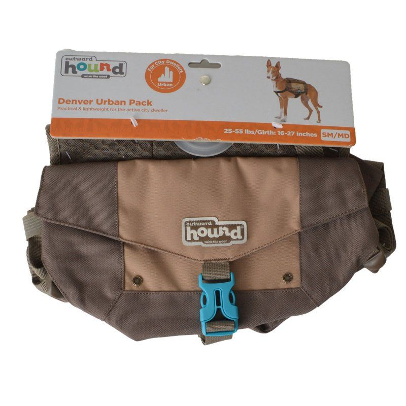 "Outward Hound Denver Urban Pack for Dogs - Brown Small/Medium - 25-55 lbs - (16""-27"" Girth)"