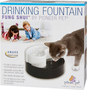 Pioneer Pet Fung Shui Plastic Fountain 1 count - All Pets Store