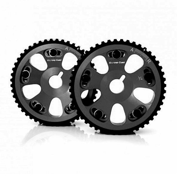 KCGJZ Pair Adjustable Cam Gears