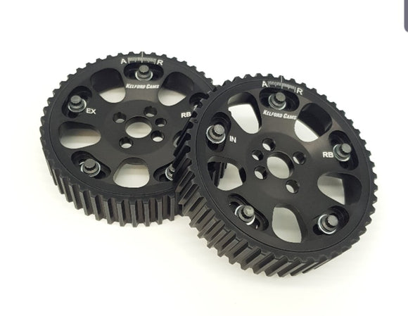 KCG25 Adjustable Cam Gears
