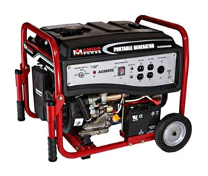 High Quality 9500 Watt Amico Gas Generator