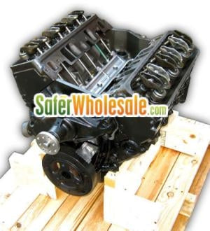 1993-1995 4.3L Remanufactured Base Marine Engine