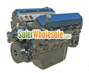 1991-1995 7.4L Remanufactured Vortec Marine Engine