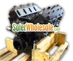 2001-2012 8.1L (425 HP) Remanufactured Vortec Marine Engine