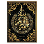 Load image into Gallery viewer, Allah Muslim Islamic Calligraphy Canvas Art Gold Painting 🎁