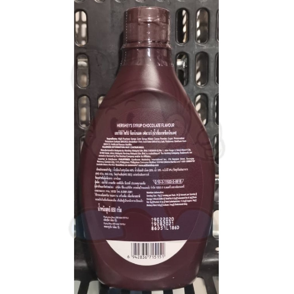 Hershey's Syrup Chocolate Flavor 650 g