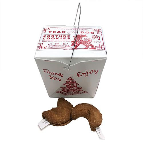 Dog Fortune Cookie Box