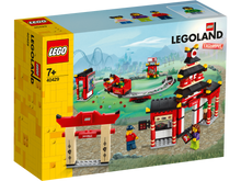 Laden Sie das Bild in den Galerie-Viewer, 40429 LEGOLAND® NINJAGO® World