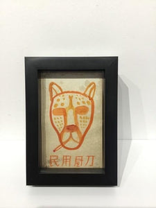 David Bray - 'Cool for Cats' original on paper Framed