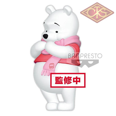 Supreme Collection - Disney Winnie The Pooh (White Version) Figurines