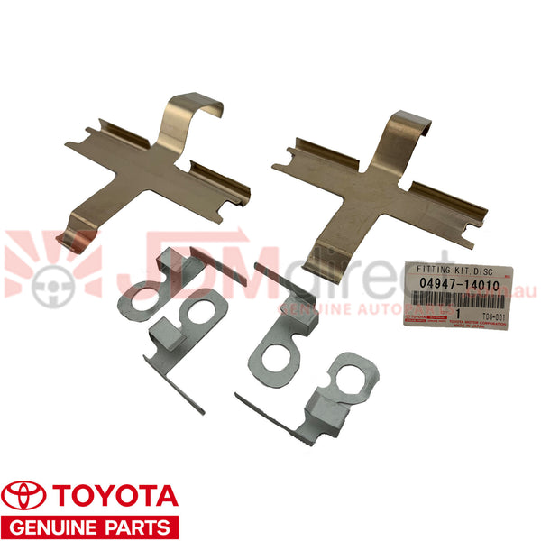 Supra BBK Brake Fitting Kit
