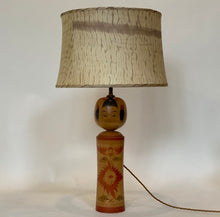 Load image into Gallery viewer, Shibori stretched sloped drum Lampshade