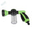Low Pressure Garden Hose Foam Gun with Multi Mixing Ratio
