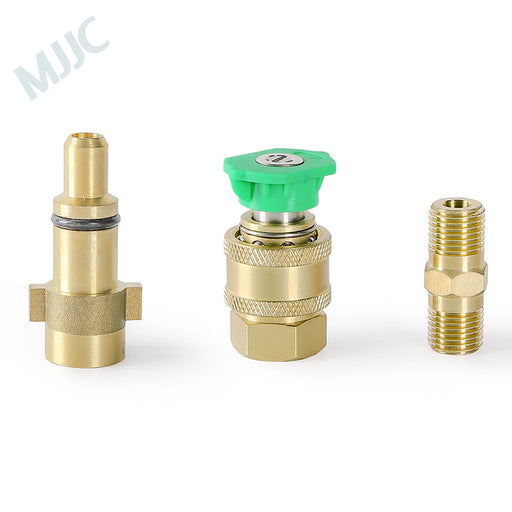 MJJC Short High Quality Water Spray Lance Wand Nozzle for old type Nilfisk / Alto / Kew / Gerni Pressure Washer