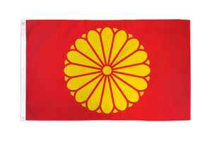 Imperial Japan 3x5ft Poly Flag