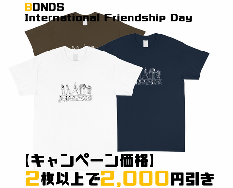 BONDS International Friendship Day H/S T