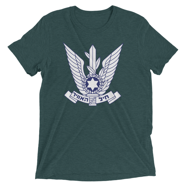 IAF Israeli Air Force Short sleeve t-shirt-Warrior Lodge Media