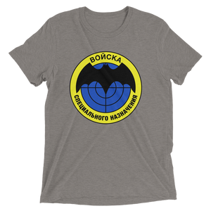 Spetsnaz GRU Short sleeve t-shirt-Warrior Lodge Media