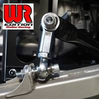 YXZ1000R Rear Sway Bar Link Kit - WR Edition