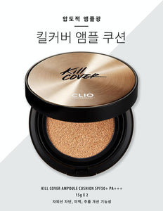 CLIO Kill Cover Ampoule Cushion SPF50+ (+ 1 REFILL)-Cosmética-Corea Box-Corea Box