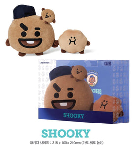 Peluches BT21 After School Oficiales-BT21-Corea Box-Shooky-Corea Box