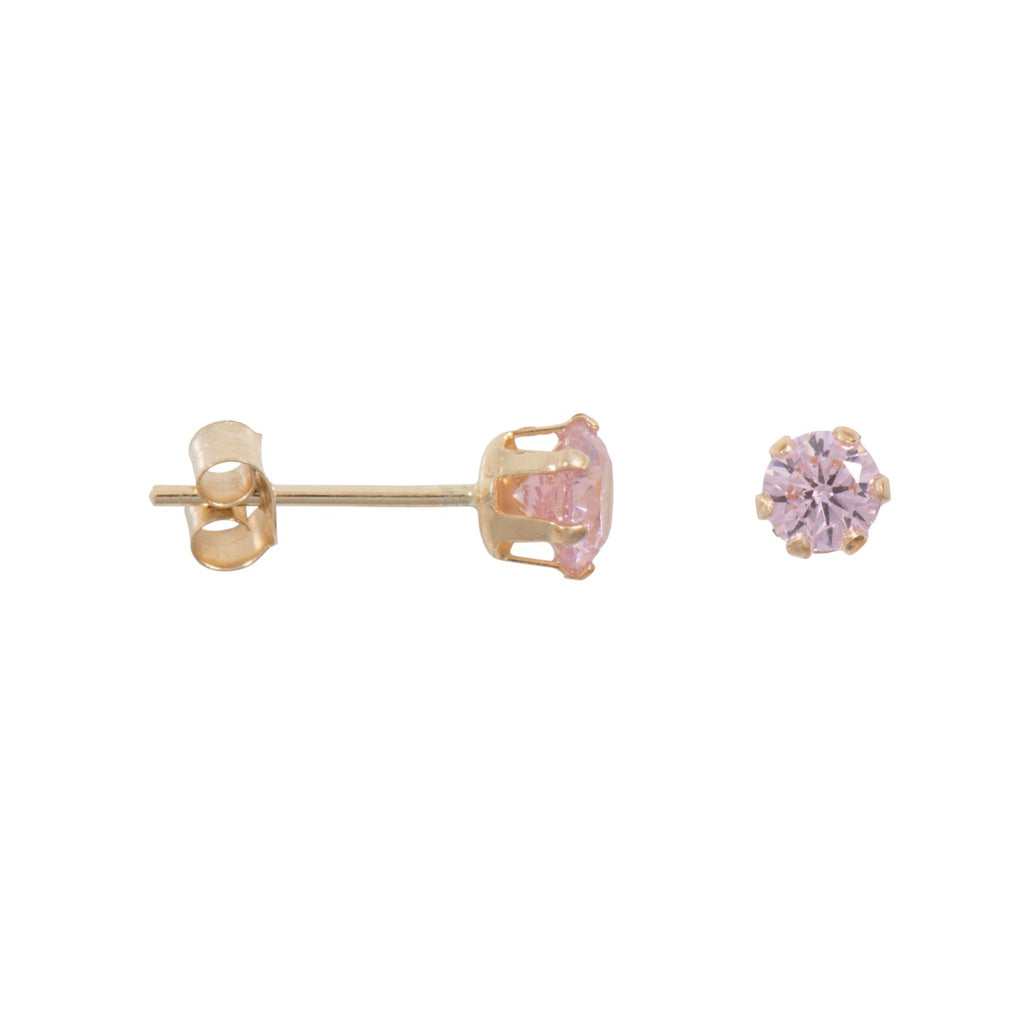 9ct Gold Pink Cubic Zirconia Stud Earrings