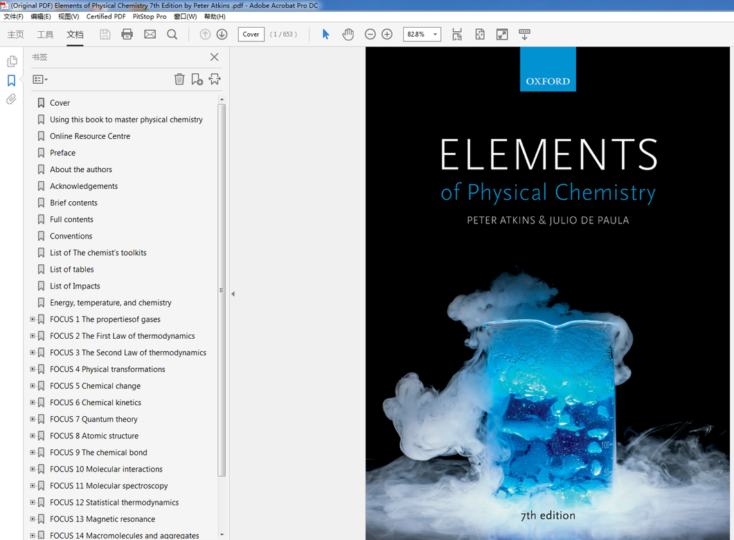 Elements of Physical Chemistry 7th Edition by Peter Atkins