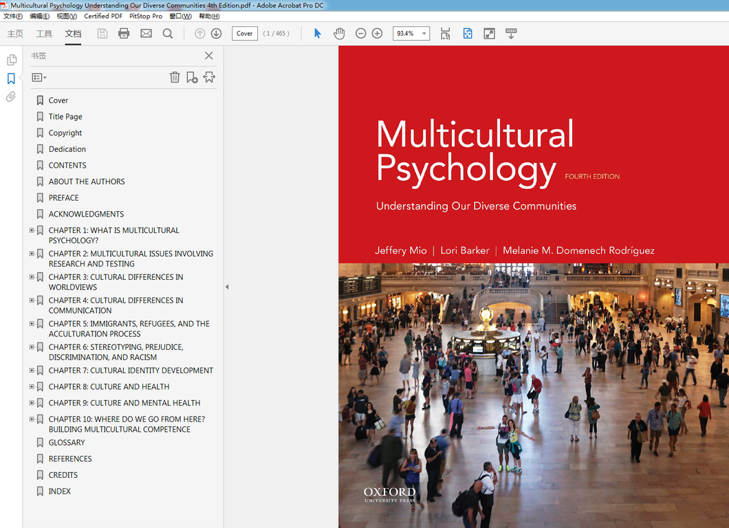 Multicultural Psychology Understanding Our Diverse Communities 4th Edition