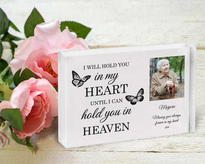 I Will Hold You In My Heart Personalised Crystal Photo Block