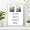 Personalised Walk With Us Daddy Photo Print